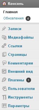 меню каталогу